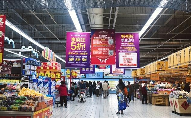 Alibaba thâu tóm chuỗi siêu thị hàng đầu Trung Quốc với giá 3,6 tỉ USD