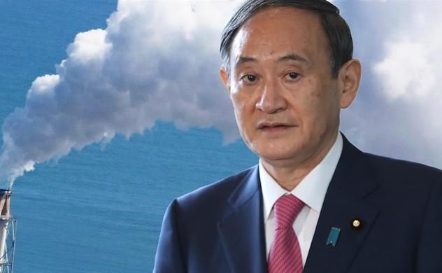 Nhật Bản cam kết giảm phát thải ròng xuống mức 0 vào năm 2050