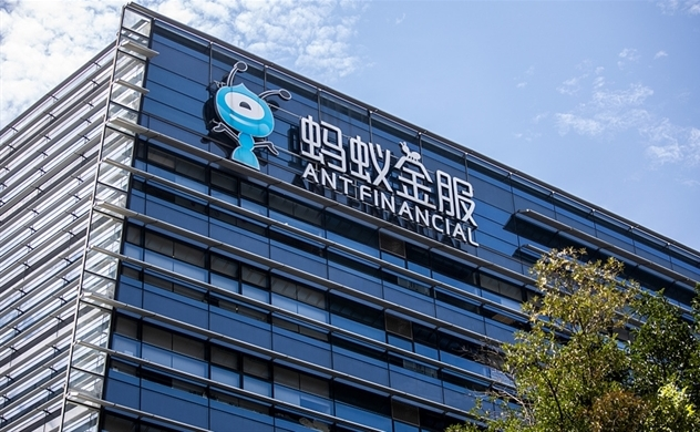 Ant Group dự kiến huy động 34,5 tỉ USD trong đợt IPO lớn nhất mọi thời đại