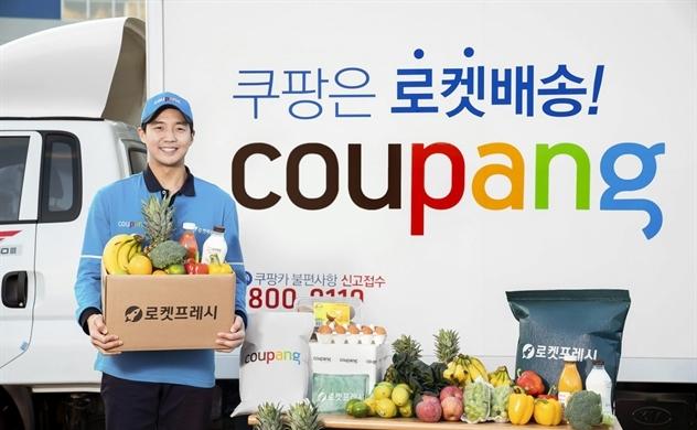 Ông chủ Coupang bỏ học, lập doanh nghiệp và trở thành tỉ phú Hàn Quốc