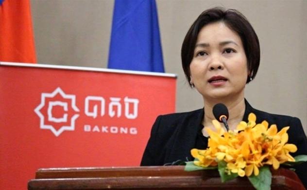 Campuchia ra mắt tiền kỹ thuật số