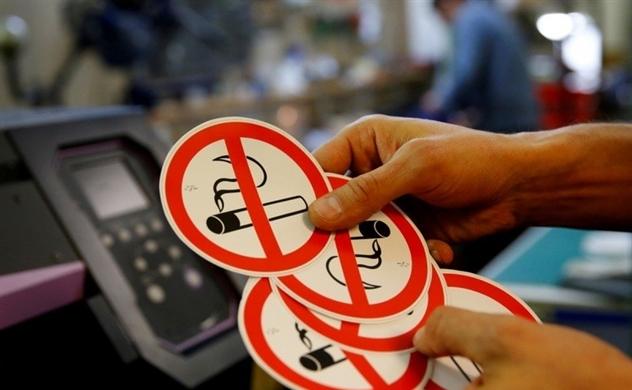 Thúc đẩy nỗ lực giảm thiểu tác hại do khói thuốc