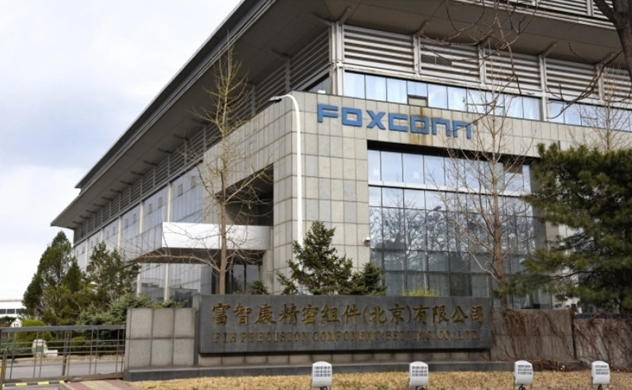 Foxconn to invest $270mln to expand Vietnam production