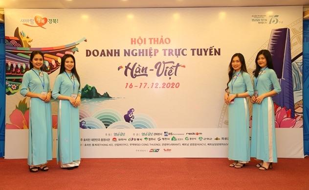 Hội thảo Doanh nghiệp trực tuyến Hàn - Việt