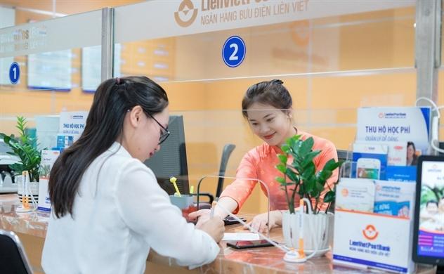 Ngân hàng Bưu điện Liên Việt phát hành thành công 1.500 tỉ đồng trái phiếu kỳ hạn 5 năm