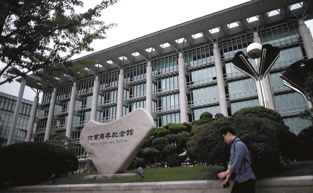 MBA Hàn Quốc hút hàng