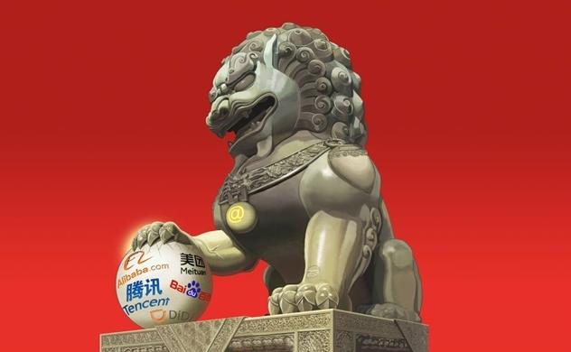 Nỗ lực trở thành siêu cường công nghệ của Trung Quốc