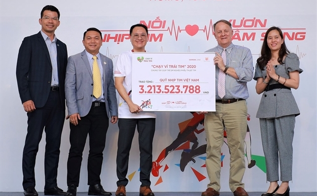 Trên 3 tỉ đồng được quyên góp từ Chương trình