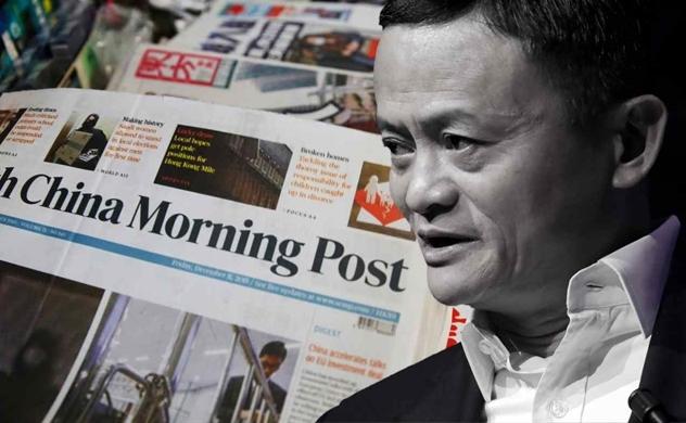 Jack Ma và sức mạnh truyền thông của Alibaba chạm đến lợi ích của Bắc Kinh