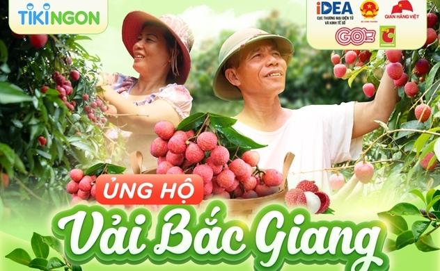 """Tiki tiếp tục đồng hành cùng nông sản Việt với chương trình """"Ủng hộ Vải Bắc Giang"""""""