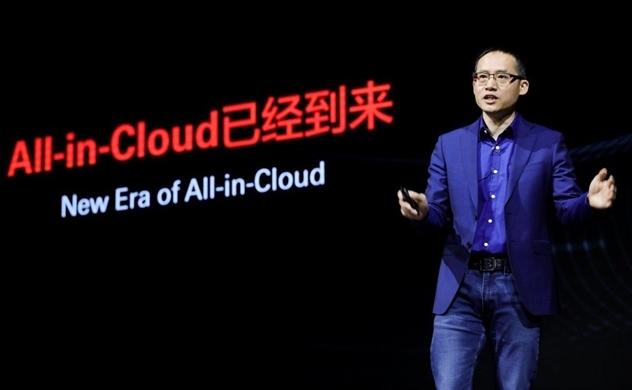 Dịch vụ đám mây Alibaba
