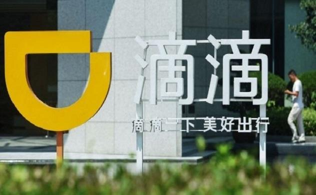 Từ vụ trừng phạt Didi, vì sao Bắc Kinh muốn trấn áp Big Tech?