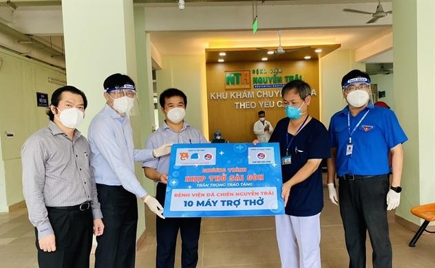YBA trao tặng 65 máy trợ thở cho các bệnh viện tại TP.HCM