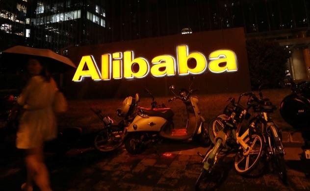 Alibaba sẽ chi 15 tỉ USD để thúc đẩy bình đẳng xã hội ở Trung Quốc