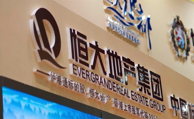 """Tài chính toàn cầu chao đảo do lo ngại """"quả bom nợ"""" Evergrande"""