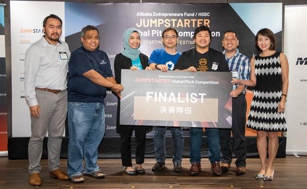 Quỹ Doanh nhân Alibaba/HSBC JUMPSTARTER 2022 mở đăng ký cuộc thi tranh tài gọi vốn đầu tư toàn cầu