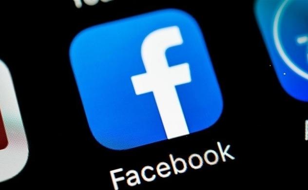 Facebook đổi tên thành Horizon?
